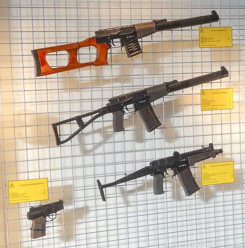 """प्रदर्शनी MILIPOL 2013 में NPO """"उच्च परिशुद्धता परिसरों"""" के हथियार"""