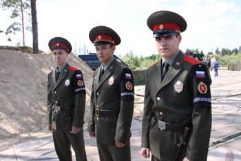 대통령은 군대를 합법화했다.
