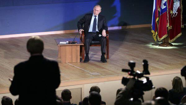 ¿No reconocen la integridad territorial de rusia? 20 tu piensas