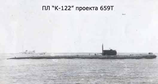 "K-122 Ave. 659T. Search US Navy SSBN, participation in exercises ""Ocean"", April-May 1970"
