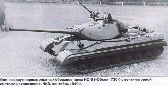 """重戦車IS-5( """"オブジェクト730"""")。 t-xnumxへの難しい道"""