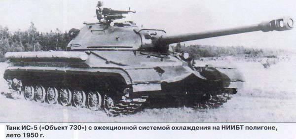 Тяжелый танк ИС-5 («Объект 730»). Трудный путь к Т-10