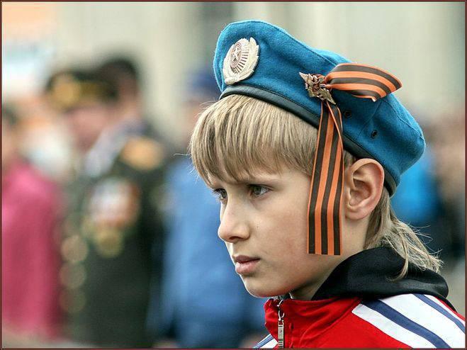 Que tipo de patriotismo precisamos