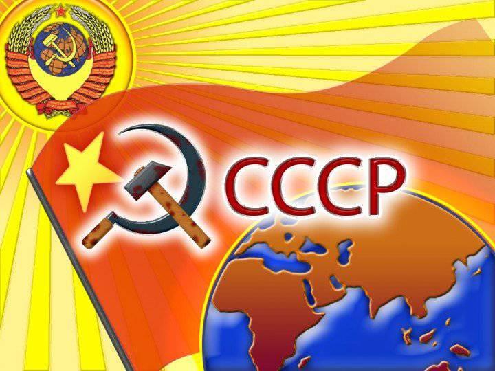 Il collasso dell'URSS - un crimine senza una prescrizione di limiti