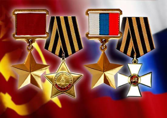 Поздравление В.С. Макарова