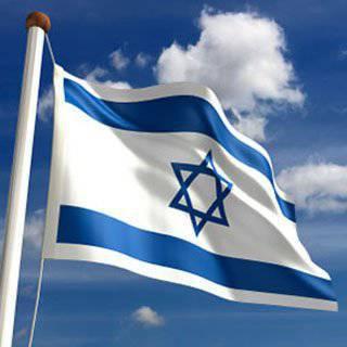 Medya: İsrail Almanya'dan iki yıkıcı satın aldı