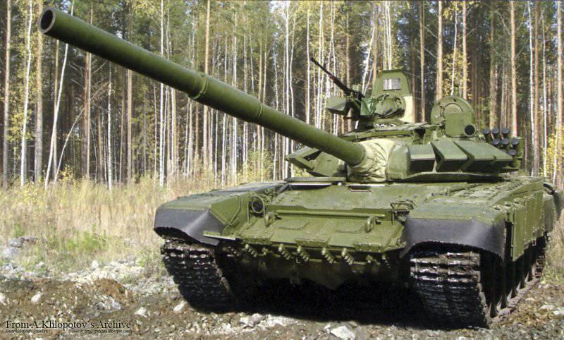 VBO received 30 upgraded tanks T-72B3