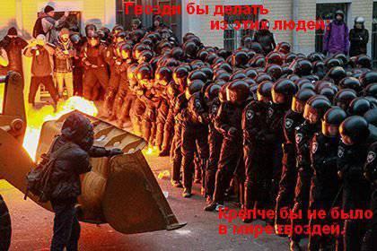 यूक्रेनी अधिकारियों को सड़क अराजकता समाप्त करनी चाहिए