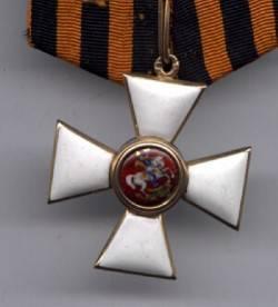Орден первая степень святого георгия первые русские полководцы