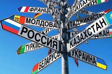 यूरेशियन एकीकरण: प्रमुख कठिनाइयाँ