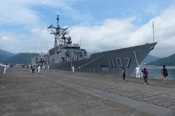 반란군 함대