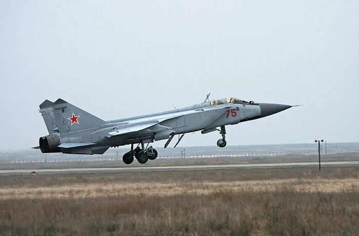 MiG-31 crashed due to engine failure