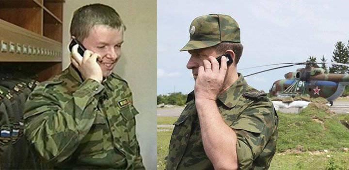 Cep telefonlarının hikayesi: paranoya ya da gerçek bir güvenlik tehdidi