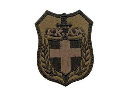 EKAM: ग्रीक संस्करण