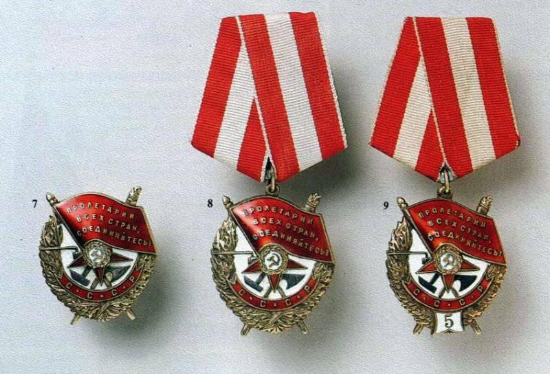 Militärorden und Medaillen der Sowjetunion. Orden des Roten Banners