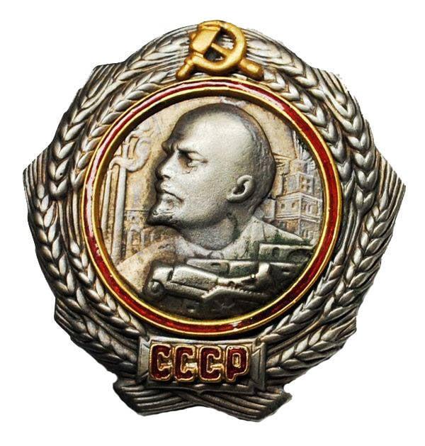 Militärorden und Medaillen der Sowjetunion. Orden von Lenin