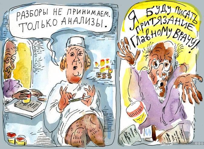 По-русски, пожалуйста: 129 иностранных слов, которым есть замена