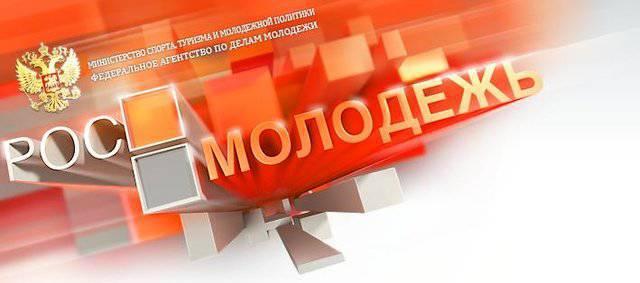 Amaçları karlı bir yaratıcı yurtseverdir. Rosmolodezh Stratejisine Yılın 2025'ine Doğru
