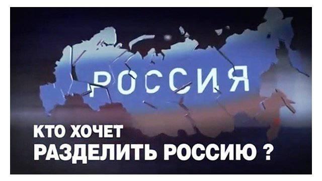 """Uluslararası yargı yetkisi altında """"Kafkasya Ayrı - Rusya iyileşecek"""" veya """"Rus Kutup - için ne kadar verecekler?"""