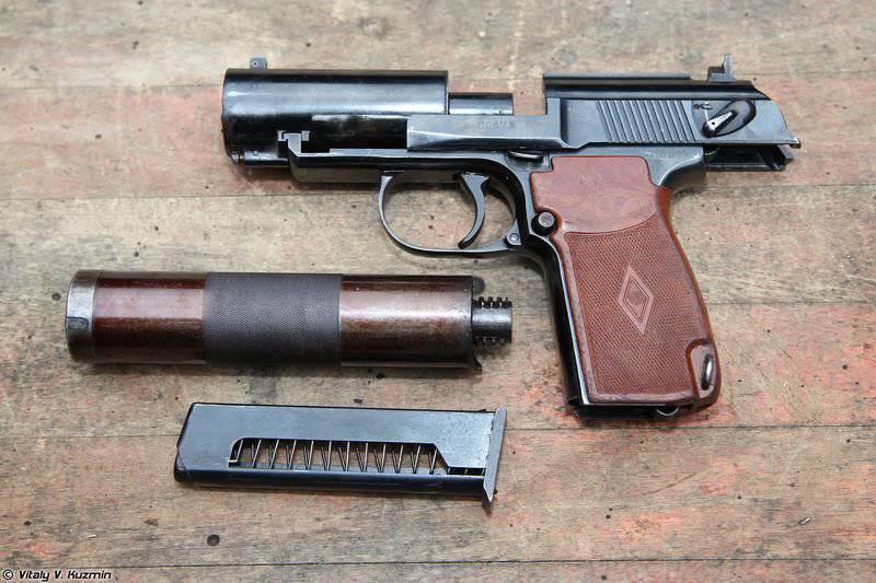 Pistola silenciosa PB (6P9)