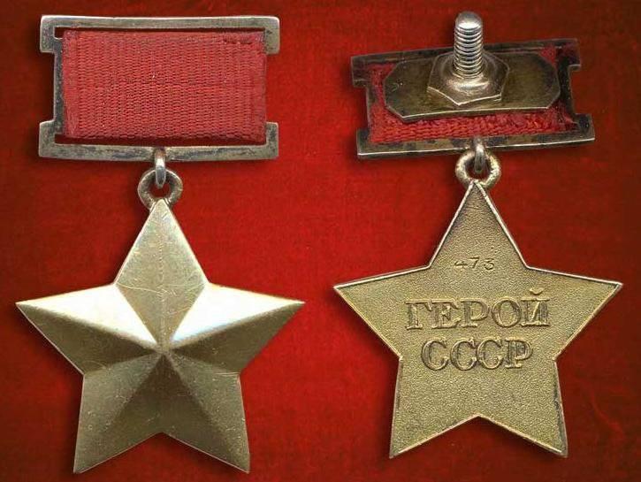 Militärorden und Medaillen der Sowjetunion. Gold Star Medaille
