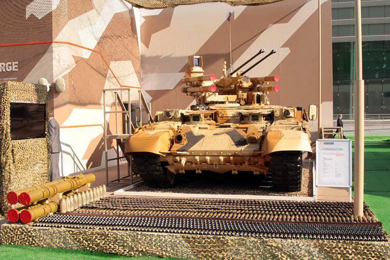 """Das Volumen der """"Übertragung"""" potenzieller Verträge für den Export von militärischer Hardware in die Zukunft beträgt 469 Milliarden."""