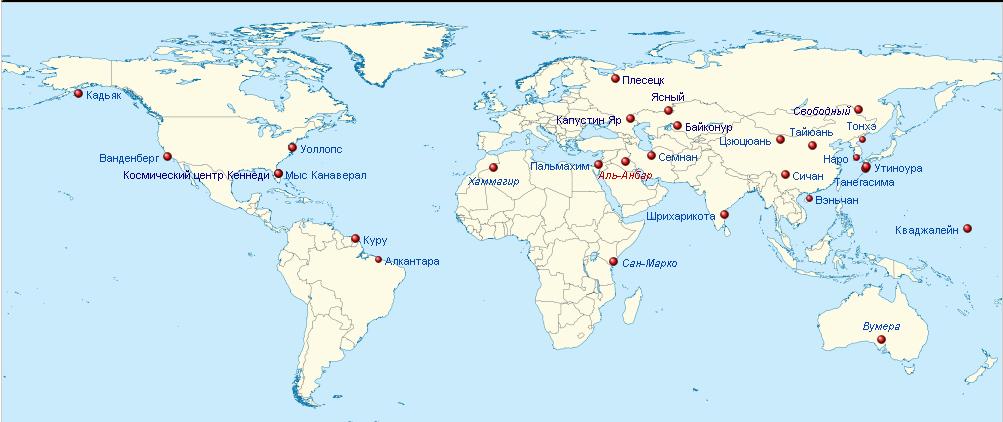 Космодромы россии где они находятся