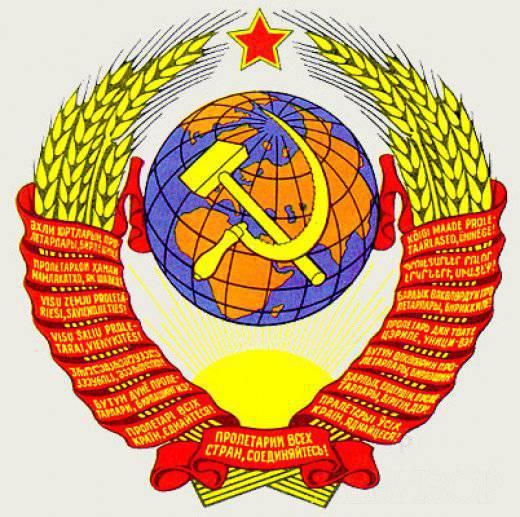 Mitos sobre la URSS.