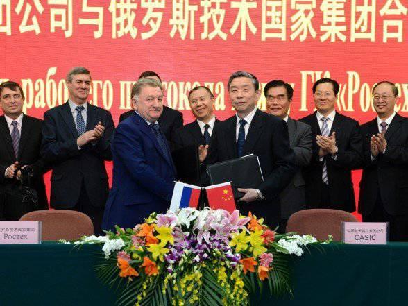China e Rússia desenvolverão tecnologias militares avançadas juntas