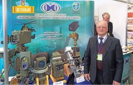 Die Ukraine ist in der Lage, eine eigene kreiselstabilisierte Leitplattform zu schaffen