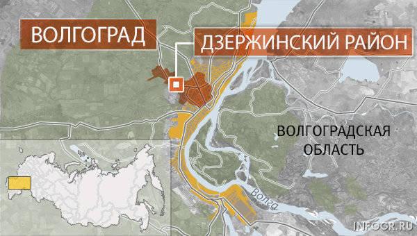 Uma nova explosão ocorreu em Volgogrado