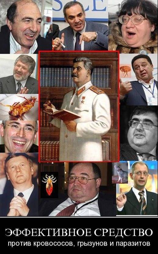 Без сталинского фундамента нас ожидала бы участь сербов, афганцев и ливийцев. Никаких иллюзий здесь питать не надо