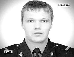 Volgograd'daki terörist saldırıda ölen polis memuru Siparişe verildi