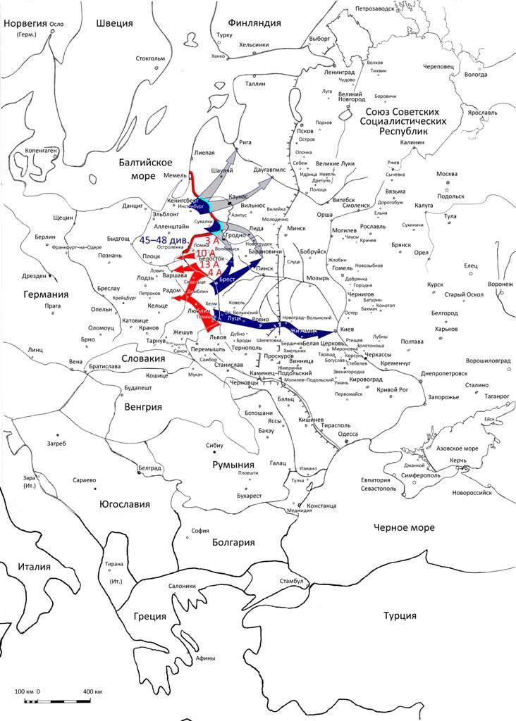 第二次世界大战前夕的苏联战略规划。 2的一部分。 国防军在苏联击败了计划