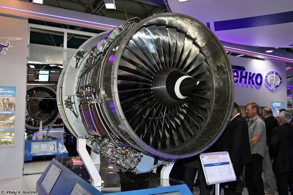 News of the aviation engine industry of Ukraine