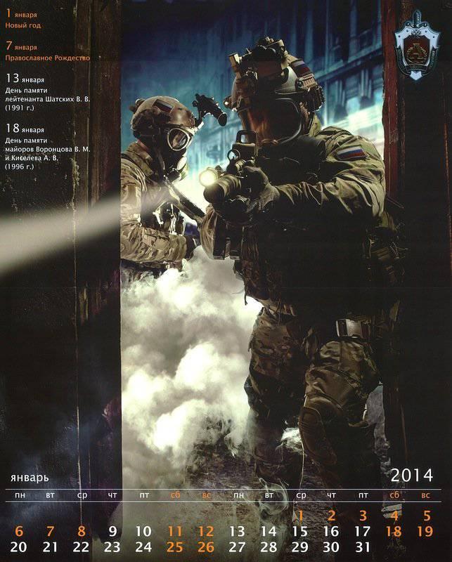Alpha-Kalender für das 2014-Jahr