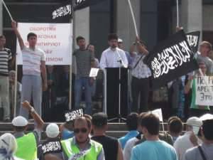 Hizb ut-Tahrir in Tatarstan: ideology, organization structure, activity