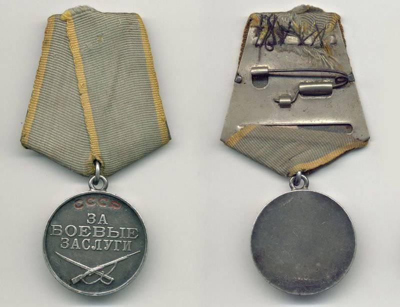 """Militärorden und Medaillen der Sowjetunion. Medaille """"Für militärische Verdienste"""""""