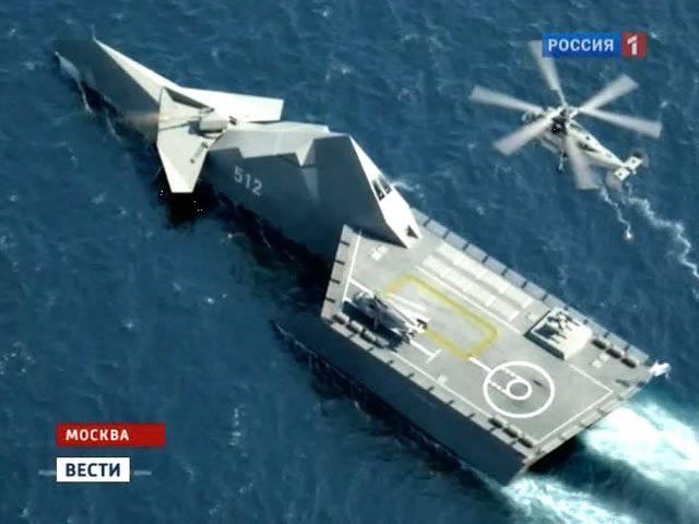 ロシア海軍用の新しいコルベット?