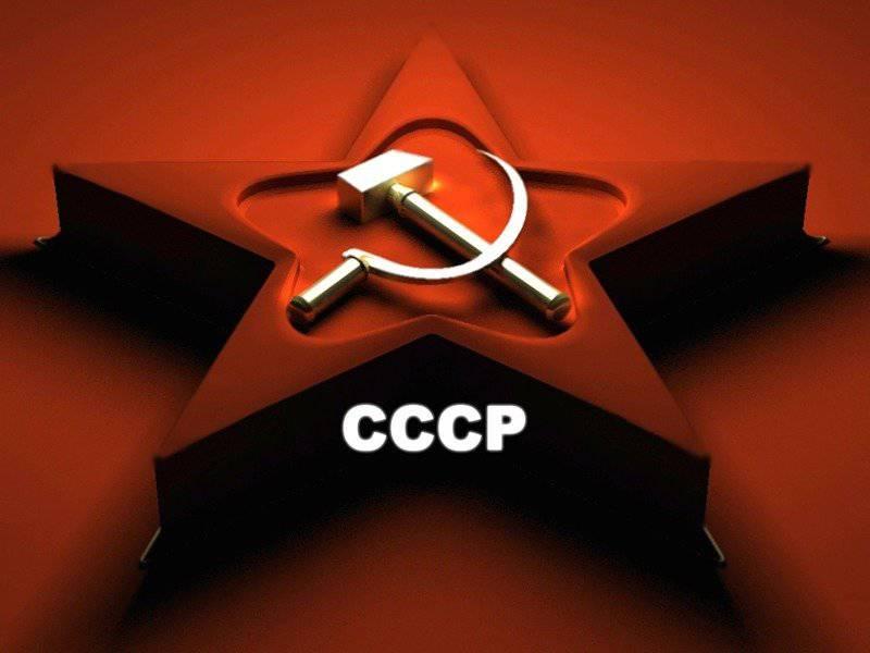 Siete mitos sobre la URSS