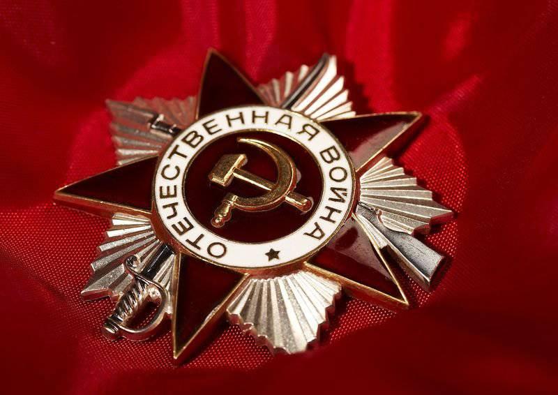 Órdenes militares y medallas de la unión soviética. Orden de la guerra patriótica