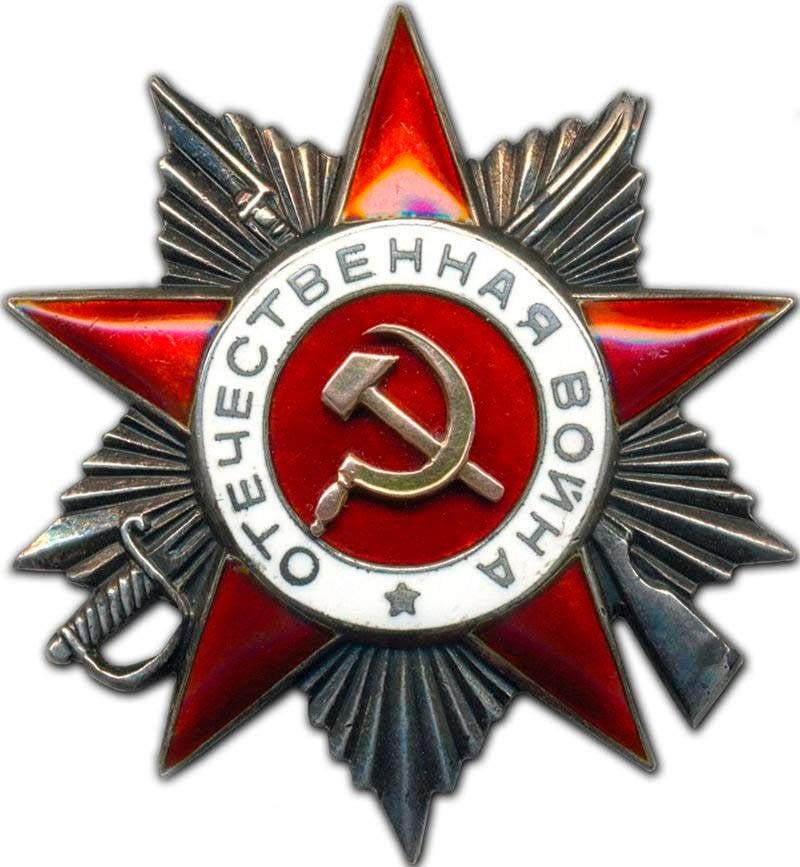Герой Советского Союза Федоров И.Е. (1914 ...: topwar.ru/38348-boevye-ordena-i-medali-sovetskogo-soyuza-orden...