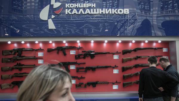 Kalashnikov poderá vender anualmente até 200 mil unidades de armas civis nos EUA.