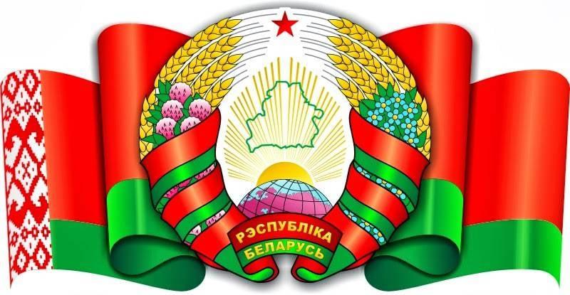 Caminho bielorrusso de desenvolvimento: três super-projetos