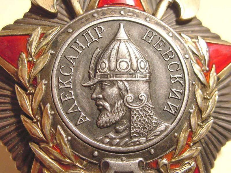 苏联的军事命令和奖章。 亚历山大·涅夫斯基的命令