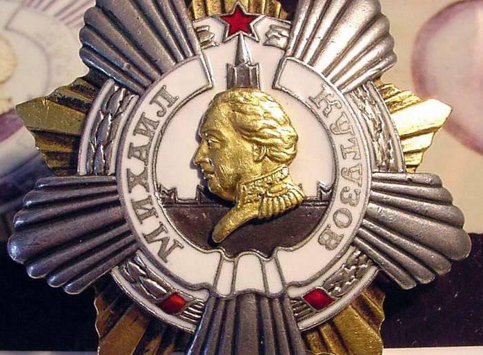 소련의 군사 명령과 메달. 쿠투 조프의 명령