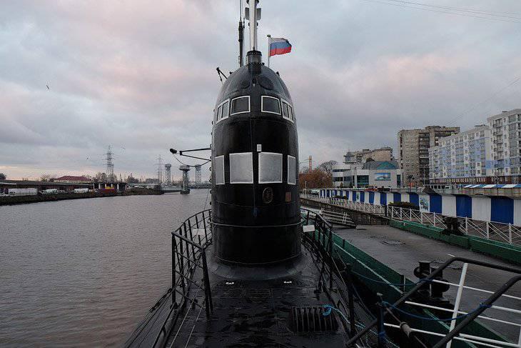 Onde ir com um submarino?