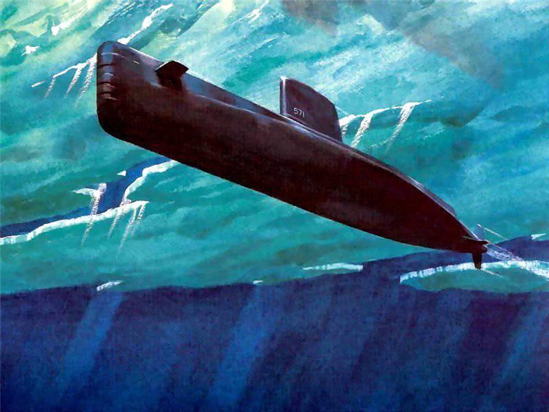 Yank kaç denizaltıya sahipti?