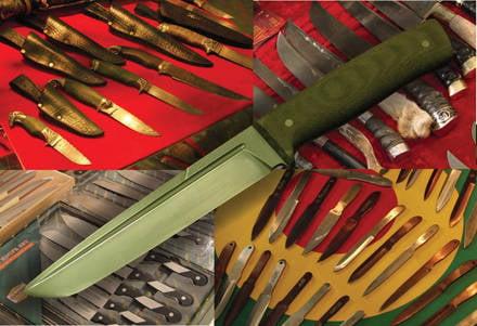 Bıçak bıçak tasarımı