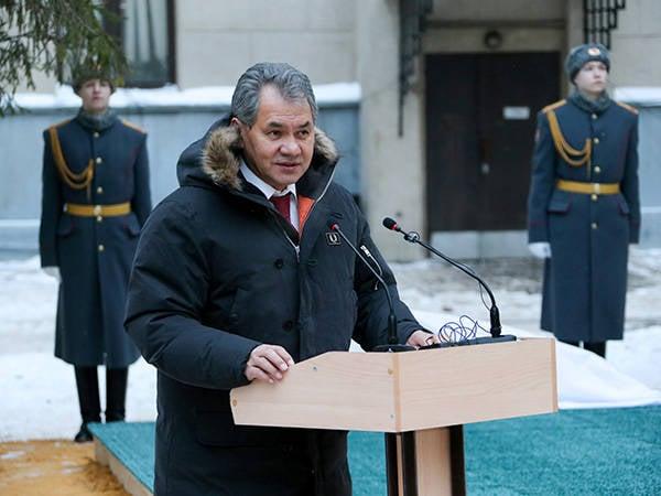 俄罗斯国防管理中心的建设始于莫斯科